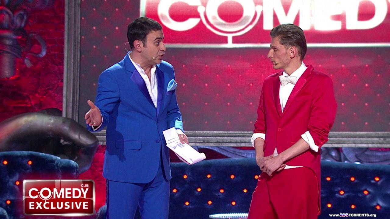 Comedy Club. Exclusive  (Эфир от 02.02.) | WEB-DLRip 720p