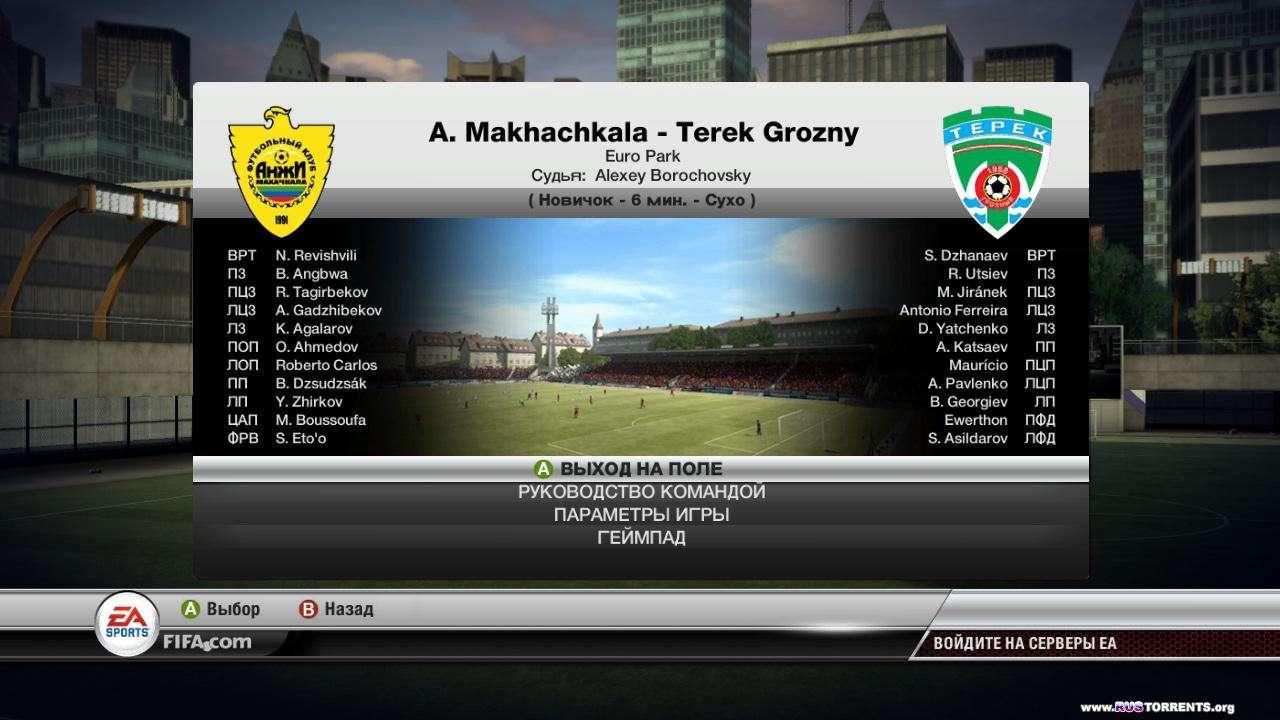 FIFA 12 RUS | RePack от R.G.RUSTORRENTS