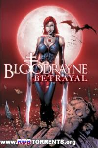 BloodRayne Betrayal | PC | RePack от R.G. Механики