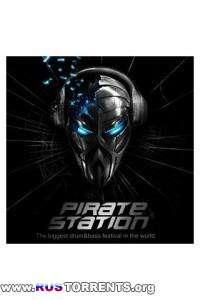 Dj Gvozd - Пиратская Станция