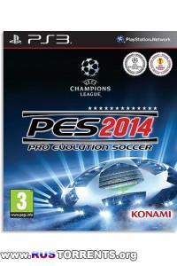 Pro Evolution Soccer 2014 | PS3