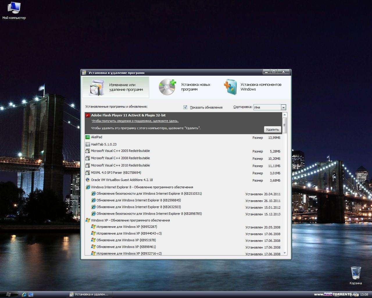 Windows ХР x86 - NewStyleXP-Lite 20.12.2013 RUS
