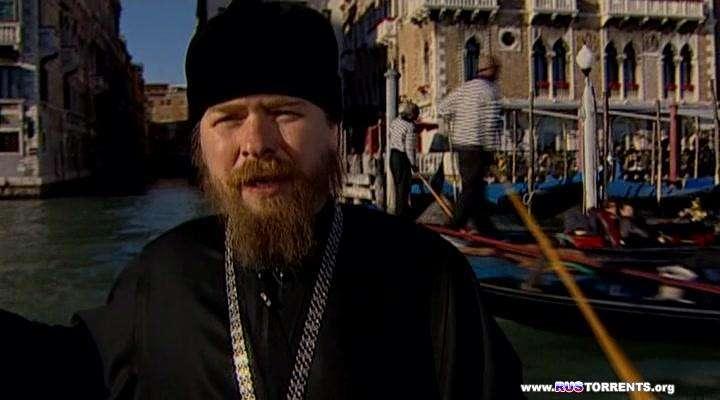 Гибель империи: Византийский урок [+ доп.к фильму] | DVDRip