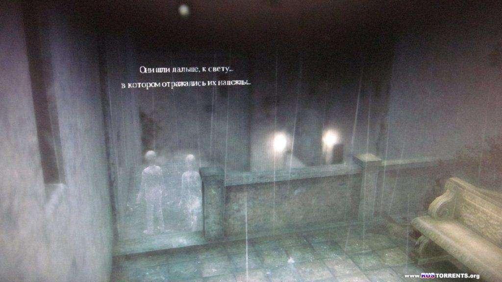 Rain | PS3