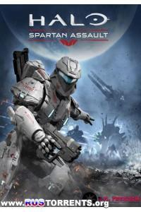 Halo: Spartan Assault | PC | RePack от Audioslave