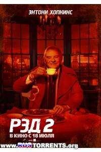 РЭД 2 | НDRip | Лицензия