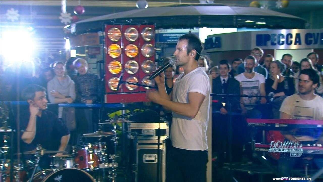 Океан Ельзи - Концерт на валізах | HDTVRip 720p