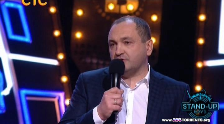 ������������� Stand-up ���� [03] | SATRip