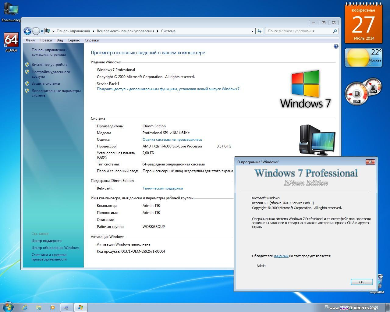 Windows 7 Professional SP1 IDimm Edition v.18.14 х86/x64 RUS