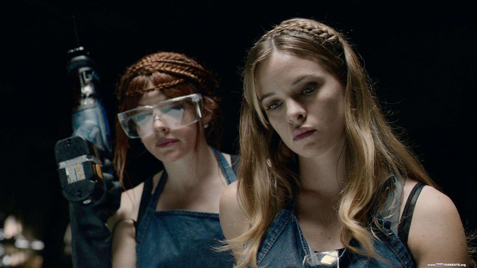 Девочки против мальчиков | Blu-ray Remux 1080p
