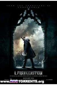 Я, Франкенштейн | BDRemux 1080p | Лицензия