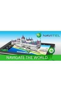 Навител Навигатор v9.5.0 + RePack by SevenMaxs +Официальные карты для Навител Навигатор [Q1-2015] | Android