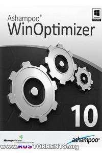 Ashampoo WinOptimizer 10.03.00 RePack (& portable) by KpoJIuK