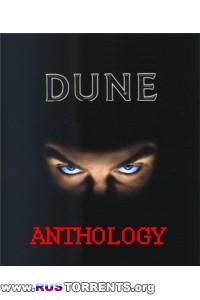 Dune: Anthology (1992-2001) | PC | RePack от R.G. Catalyst