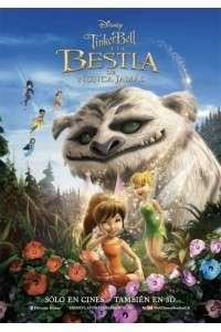 Феи: Легенда о чудовище | Blu-Ray 1080p | Лицензия