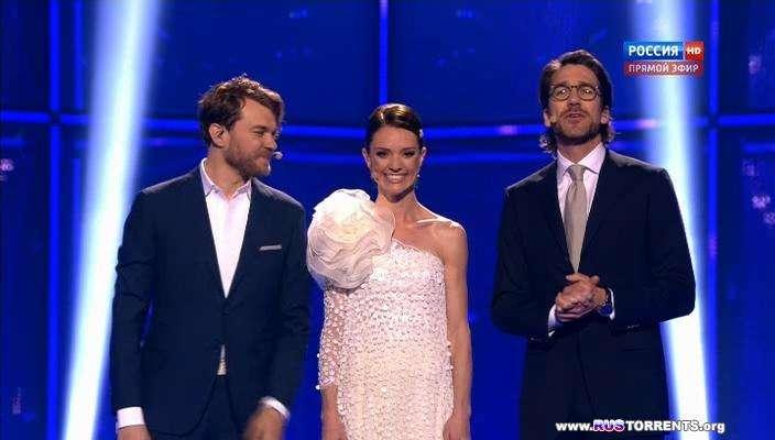 Евровидение-2014. 1-й полуфинал | HDTVRip