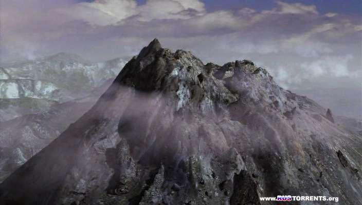 Магма / Извержение | DVDRip