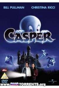 Каспер | DVDRip