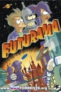 Футурама: Большой куш Бендера! | DVDRip