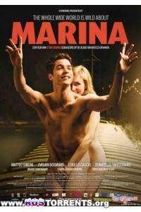 Марина | DVDRip | L1