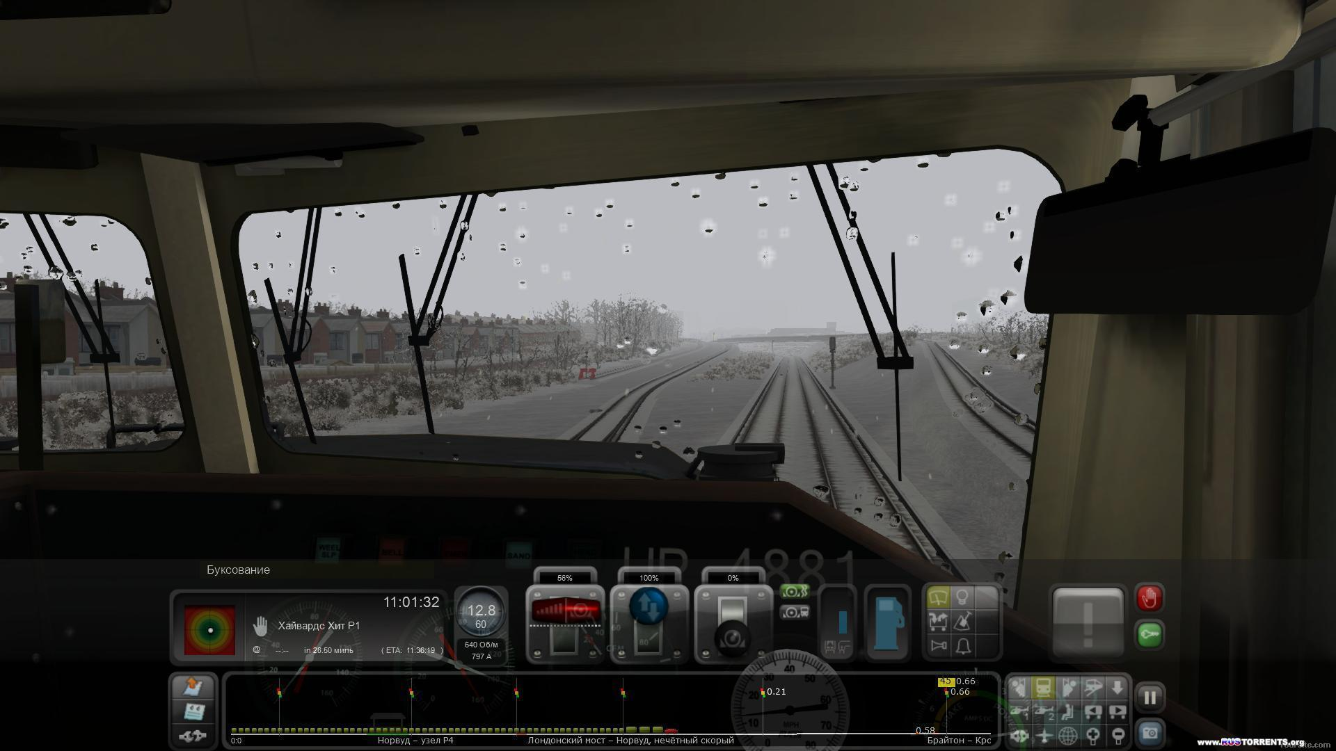 Train Simulator 2014: Steam Edition | РС