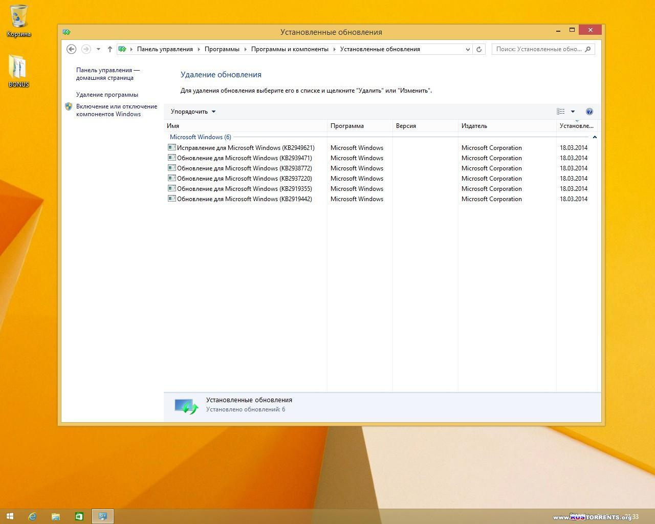 Windows 8.1 Professional VL �86/�64 with Update 2DVD by Andreyonohov 31.07.2014 RUS