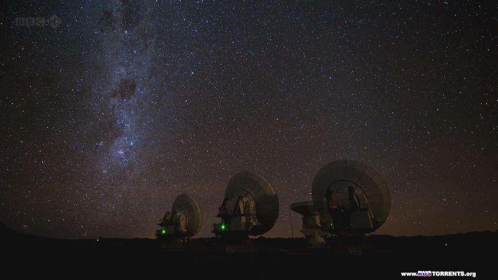 Наблюдая звёзды | HDTVRip-AVC