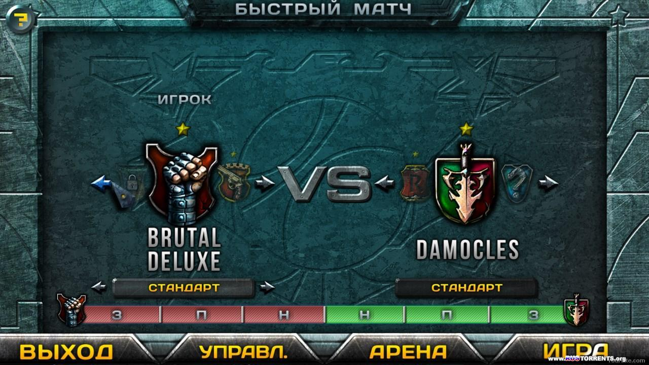 Speedball 2 HD | PC | Лицензия