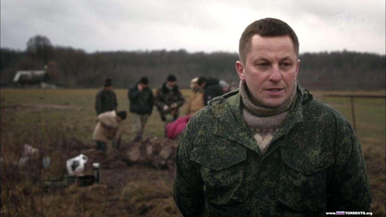 Война и мифы [01-06 из 06] | HDTV 720p