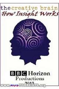BBC. Горизонт. Как развить творческие способности? | HDTVRip
