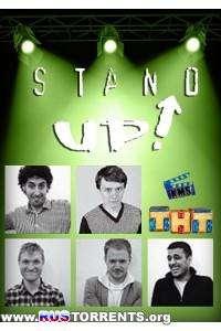 Stand Up [Эфир от 14.09] | SATRip