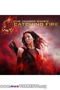 Саундтреки к фильму: Голодные игры: И вспыхнет пламя