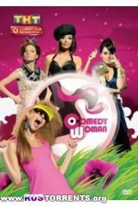 Comedy Woman (Эфир от 10.01.2014) | WEB-DLRip 720p