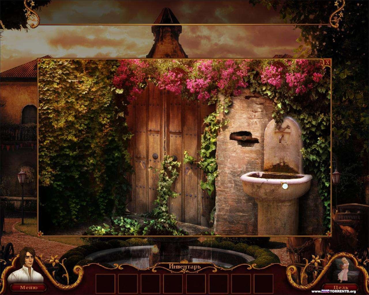 Хроники Шекспира: Ромео и Джульетта | РС | Лицензия