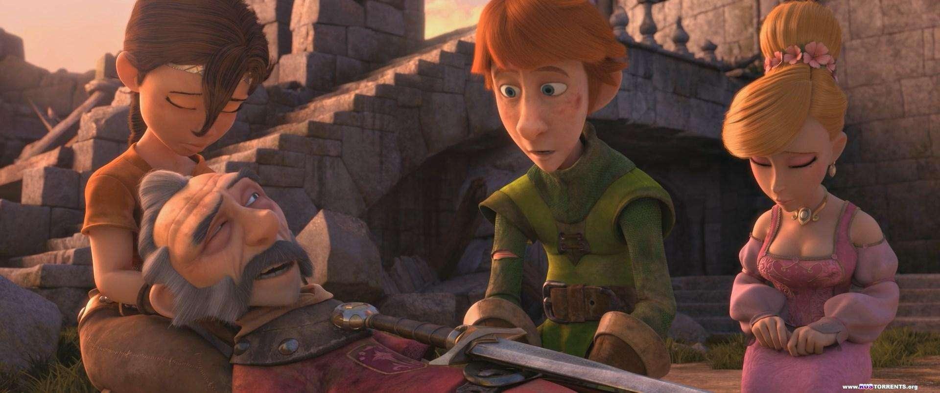 Джастин и рыцари доблести | BDRip 1080p  | Лицензия