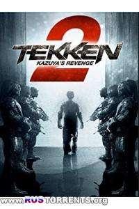 Теккен 2 | BDRip 720p | L2