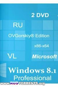 Windows 8.1 Professional x86/x64 Spring Update VL by OVGorskiy 03.2014