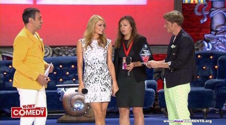 Comedy Club в Юрмале (2 Выпуск) [эфир от 30.08.] | SATRip
