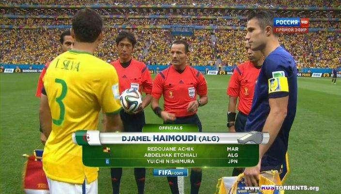Футбол. Чемпионат мира 2014. Матч за 3 место. Бразилия - Нидерланды | HDTVRip