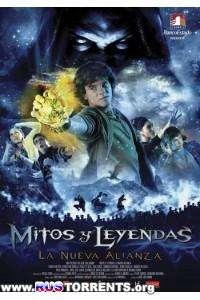 Мифы и легенды: Новый альянс | DVDRip