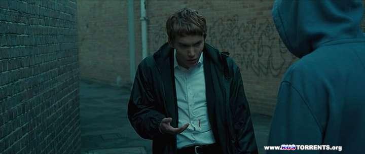 Ты хочешь, чтобы я его убил? | DVDRip