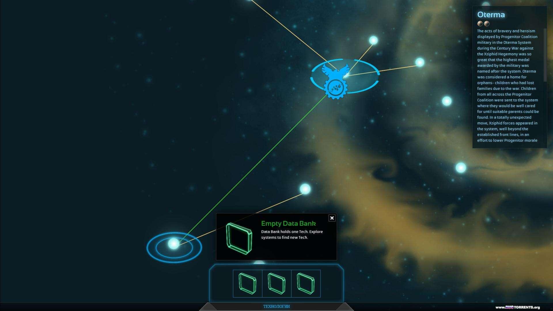 Planetary Annihilation | РС | RePack