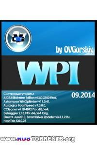 WPI by OVGorskiy 09.2014 (x86/x64/RUS)