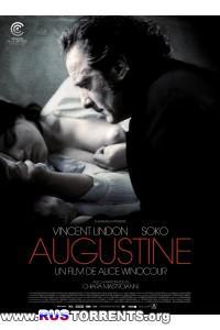 Августина | HDRip