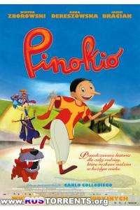 Пиноккио | HDRip-AVC | Лицензия