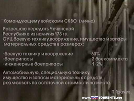 ������� ����: ����� � �����-������������ ����� | SatRip