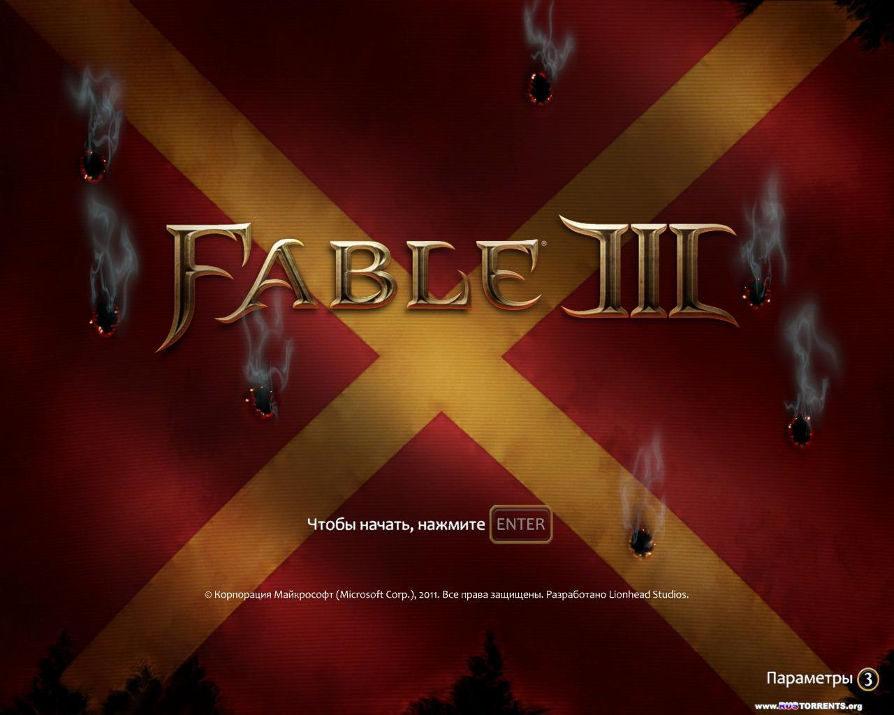 Fable 3 [Update 2] | PC | RePack от R.G. Catalyst
