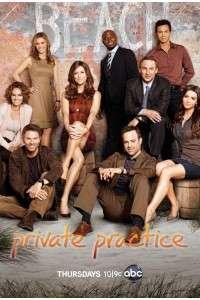 Частная практика [S01-06] | DVDRip, WEB-DLRip | Fox Life