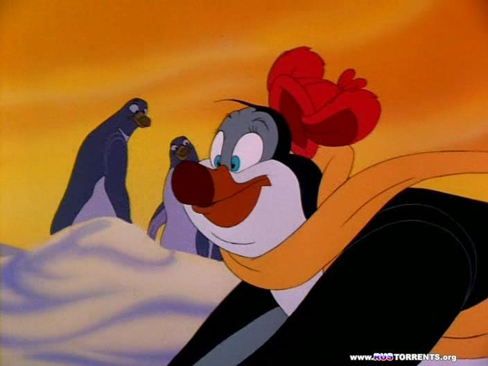 Хрусталик и пингвин