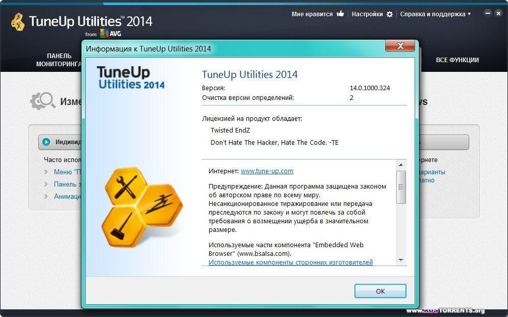 TuneUp Utilities 2014 14.0.1000.324 Final (RePack & Portable) by D!akov